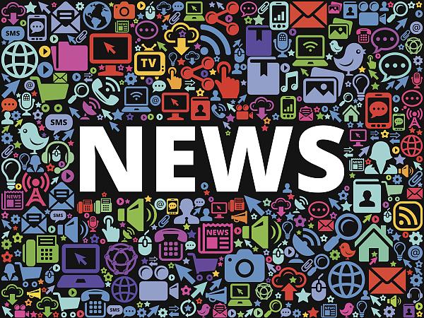 新概念融媒体作品大赛颁奖仪式暨复旦-上观融媒体精英训练营在沪举行