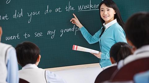 中国英语能力等级量表对接雅思成绩,未来将推出对应考试