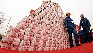 地方新闻精选| 江西钢企发3亿年终奖员工每人领6万 北京警方去年缴获毒品71.71公斤