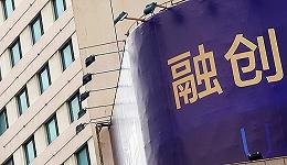 融创中国超百亿收购泛海北京、上海两核心位置地块