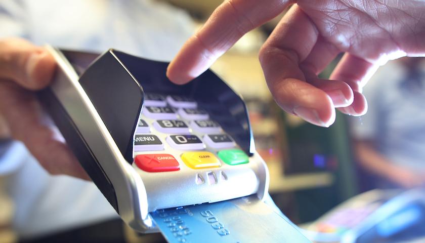 """上海银保监再查信用卡过度授信,部分银行仍未落实""""刚性扣减"""""""