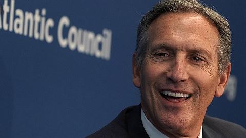 亿万富翁大混战:星巴克前CEO考虑独立参选美国总统
