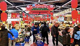 阿里发布春节经济报告:三四线城市春节人均境外消费增速超北上广