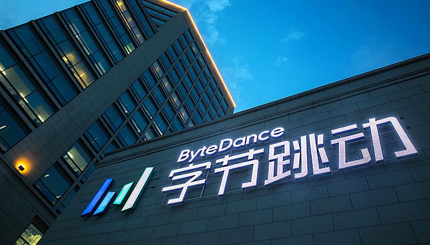 """字节跳动花90亿买下的中坤广场,与""""老赖""""黄怒波"""