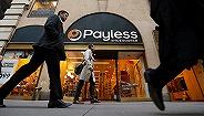 美国实体零售业寒冬持续:鞋履巨头Payless即将清仓关店