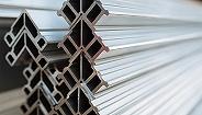 天山铝业借壳上市失利,236亿收购交易告吹