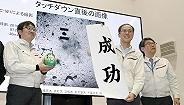 """日本""""隼鸟2号""""成功着陆小行星采样,将帮助解答生命起源谜题"""