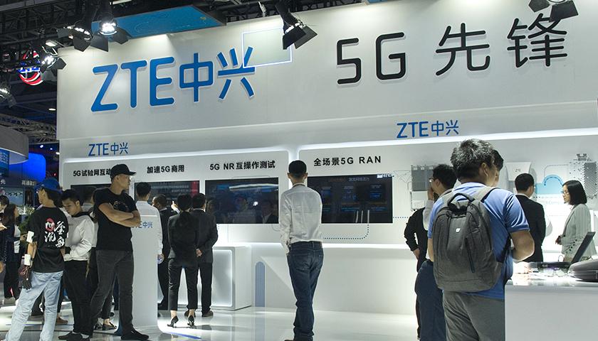 即将发布首款5G手机,中兴通讯涨停全天成交超56亿