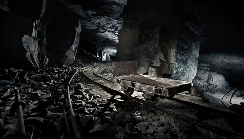 银漫矿业停产停业整顿,兴业矿业过半营收将受波及