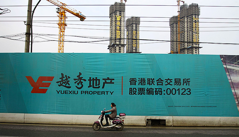 越秀地产2019年销售目标被指保守,明年冲千亿存较大难度