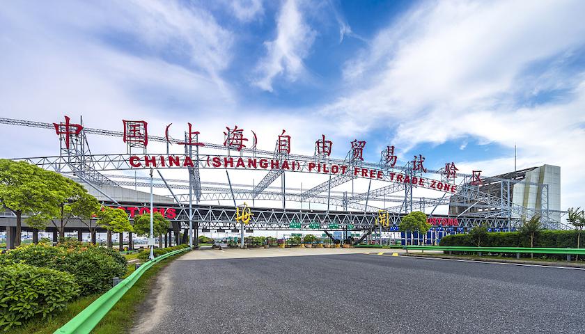 3.0版上海自贸区再出佳绩,基本建成 三区一堡