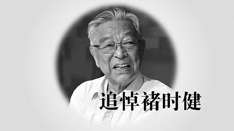 褚时健谢世,马云王石等企业家纷纷发声悲悼