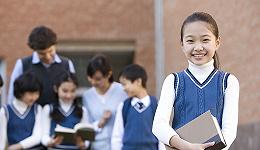 2018年中国学生资助发展报告:累计资助金额超2042亿元