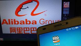 申通快递涨停,阿里巴巴继续布局物流业近47亿入股
