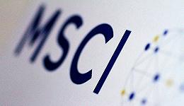 【界面晚报】港交所将推出MSCI中国A股指数期货 埃航失事客机8名遇难中国公民身份初步确认
