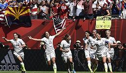 """阿迪达斯践行""""同工同酬"""",男女足世界杯冠军拿一样奖金"""