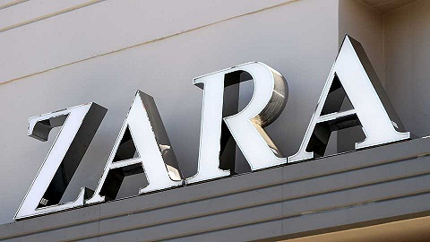 Zara母公司2018财年净利润仅增长2%,将把Zara Home与主品牌合并