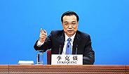 【界面晚报】李克强总理在记者会都回答了哪些问题? 外商投资法全文公布