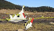 【界面晚报】埃航坠毁客机黑匣子数据成功导出 科创板受理名单或周五公布
