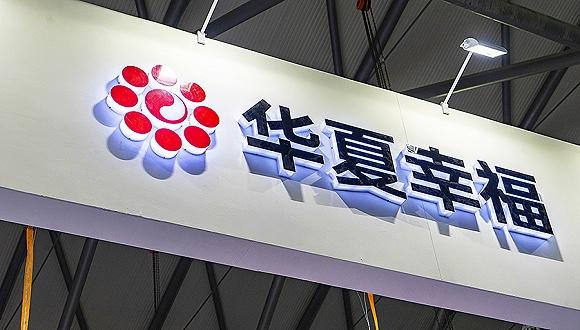 吴向东当选华夏幸福联席董事长,瞄准一二线和商业地产