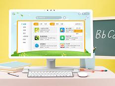 离开乐视后,原乐视网CEO梁军闯入教育领域重新出发