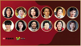 界面发布2019中国女富豪榜单 59位女企业家总财富达到5691亿