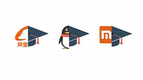 数据   企业家办大学,谁是幕后资本?谁又在贡献学费?