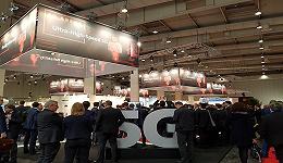 2019汉诺威工业展 5G发令枪已打响,将给工业界带来怎样的变革?