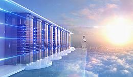 2019汉诺威工业展 西门子MindShpere正式落地中国,这三家企业成最早内地用户