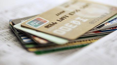 五大行总资产超100万亿背后:不良贷款余额超8600亿,五年涨幅高达130%