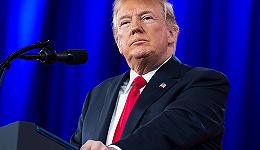 【界面晚报】美国总统特朗普会见刘鹤 江苏盐城决定彻底关闭响水化工园区