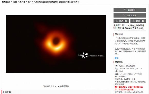 """视觉中国陷""""黑洞照""""版权风波,这家年收入8亿的图片公司每股仅分红过0.042元"""