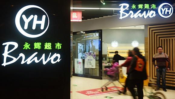 盯上湖北市场,永辉超市溢价要约收购想当中百集团第一大股东
