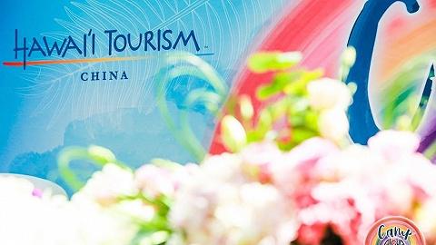 夏威夷旅游局携手全日空,开启Aloha海岛游新体验
