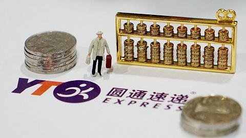 圆通快递发布多项公告:2018年营收274.65亿,公司迎来新总裁