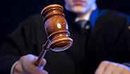 艾文礼受贿6478万一审获刑8年,系首例携带赃款赃物主动投案