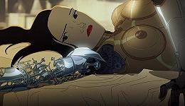 当志怪小说遭遇蒸汽朋克:从《爱,死亡和机器人》谈起