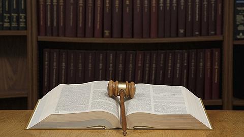 民法典人格权编草案为人体基因人体胚胎试验划出法律红线