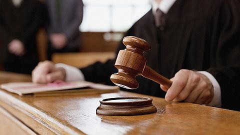 量刑依据不当,中国姐妹日本遇害案被发回重审