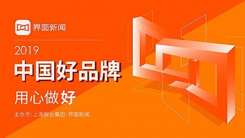 2019【中国好品牌】评选 | 这些年,我们一起吐槽过的手机发布会