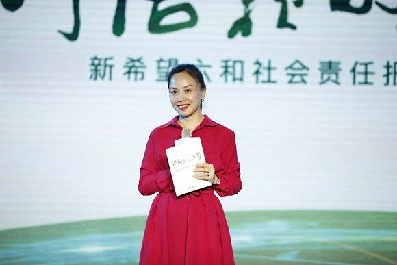 690亿营收之后,新希望刘畅:猪价上涨走势明显,2022年目标2500万头生猪出栏量