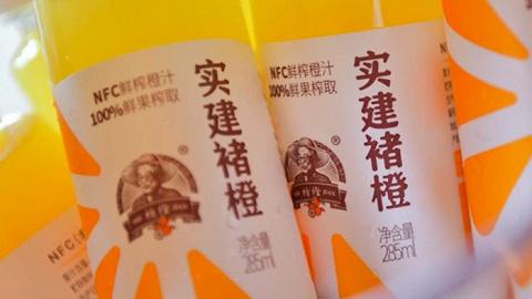 ?#39029;萅FC果汁上市,它能成为下一个爆款吗?