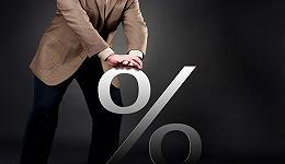 美联储释放最新利率政策意图!外资机构大喊超配A股消费板块
