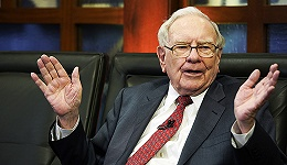 巴菲特股东大会倒计时 投资者最关注这5大问题