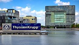 蒂森克虏伯谋求电梯业务单独上市,市值可高达140亿欧元