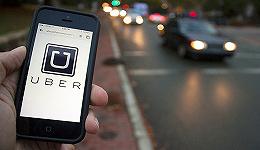 创始人消失、开盘破发、司机罢工,Uber的不完美上市