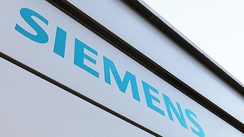 西门子计划剥离油气和发电业务,裁员1万余人