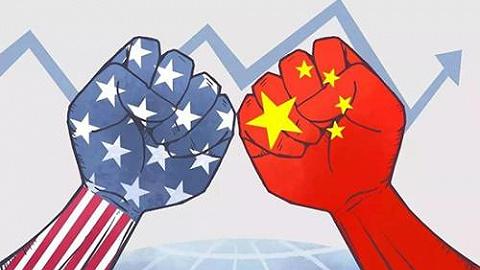 原则底线决不让步 中国有实力应对各种挑战——业内专家评析中美经贸热点问题