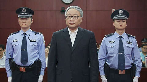 财政部原副部长张少春受贿6698万元,一审获刑15年