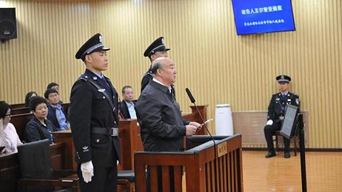 吉林政协原副主席王尔智案一审开庭,被控受贿5072万